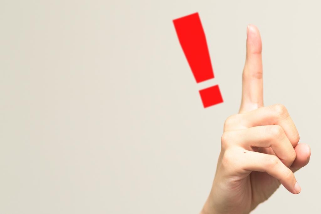 給料ファクタリングに関する各行政機関やその他機関からの注意喚起&お知らせ情報